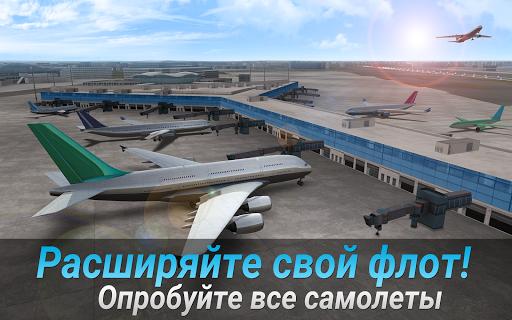 AIRLINE COMMANDER — Чувство настоящего полета