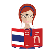 Read Write Speak Thai :  Learn Thai for free
