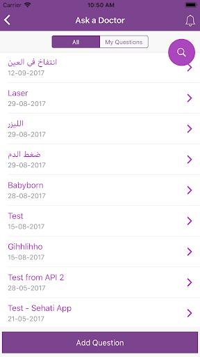 Sehati  screenshots 3