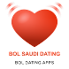 Saudi Dating Site - BOL - Androidアプリ