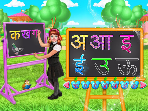 Hindi Alphabets Learning And Writing apkdebit screenshots 6