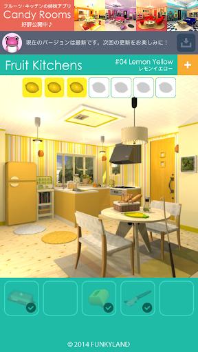 escape fruit kitchens screenshot 1