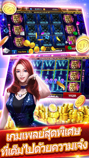 999 Tiger Casino 1.7.3 screenshots 6