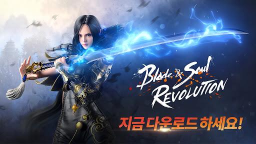 Blade&Soul: Revolution 이미지[1]