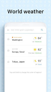 First Weather - forecast
