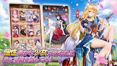 少女廻戦 時空恋姫の万華境界へのおすすめ画像3
