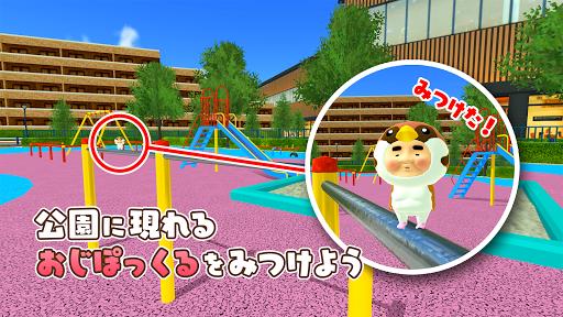 Finding Ojipockle DELUXE  screenshots 2