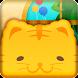 タマのころがりパズル - Androidアプリ