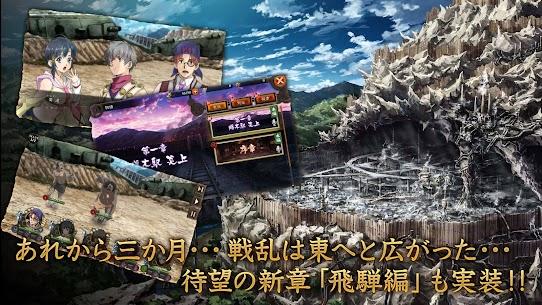 甲鉄城のカバネリ -乱- 4
