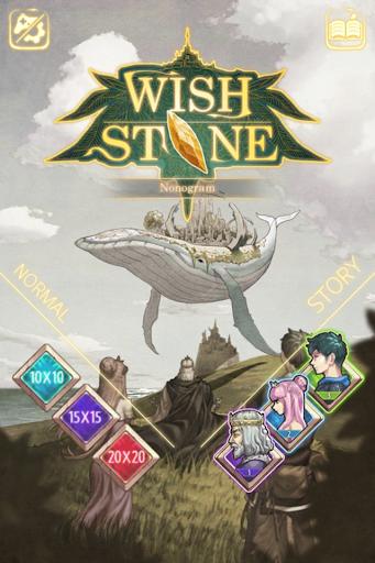 wish stone - nonogram screenshot 1