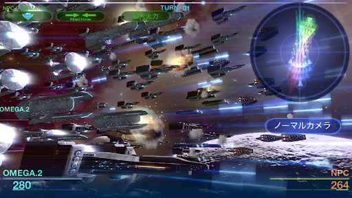 Celestial Fleet v2 [Starfleet Warfare]  screenshots 1