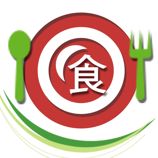 Meal 智慧型點餐 For PC Windows (7, 8, 10 and 10x) & Mac Computer