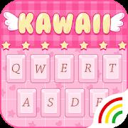 Pink Kawaii Keyboard Theme