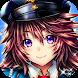 出動!美女ポリス【無料・登録不要のカードバトルゲーム】 - Androidアプリ