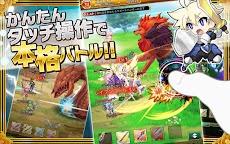 剣と魔法のログレス いにしえの女神-本格MMO・RPGのおすすめ画像2