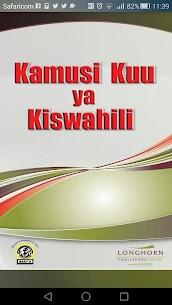 Kamusi Kuu ya Kiswahili 4.55 Mod Android Updated 1