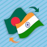 Bengali Hindi Translator