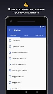 Apex Launcher - Thema, Effizient, Sicher Screenshot