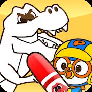 Pororo Dinosaur Sketchbook - Kids Painting