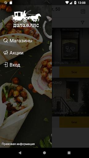 u0414u0438u043bu0438u0436u0430u043du0441 1.18.2 screenshots 2