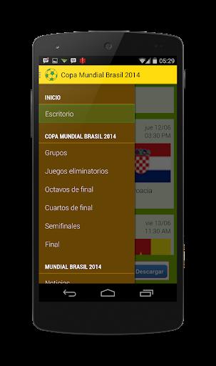 world cup brazil 2014 screenshot 2