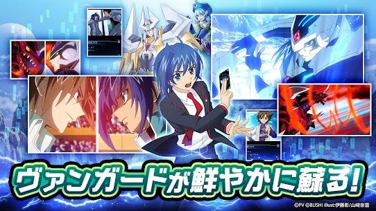 ヴァンガード ZERO: 大人気TCG(トレーディングカードゲーム)がブシモから無料アプリで登場! 2