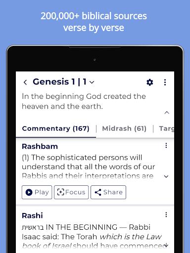Hebrew Bible Study - Commentary & Translation apktram screenshots 12