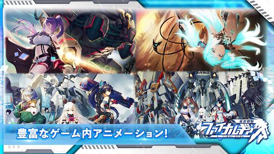 ファイナルギア-重装戦姫- Mod Apk (Unlimited Ammo) 5