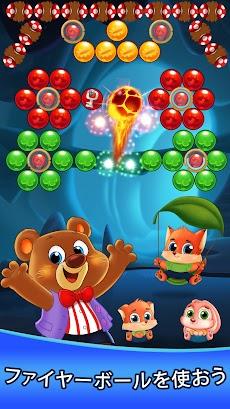 Bubble Friends Bubble Shooter Popのおすすめ画像3