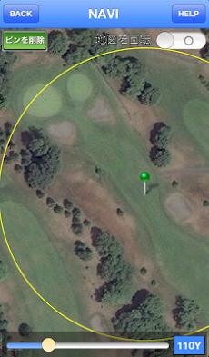 Golf Marker ゴルフスコアカード 通信機能付き!のおすすめ画像5