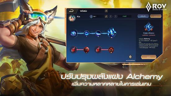 Garena RoV: ROV DAY screenshots apk mod 2