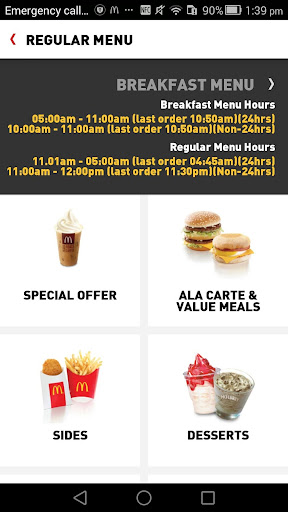 McDelivery Indonesia  screenshots 2