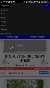 Hindustan BBC NEWS  For Pc 2020 | Free Download (Windows 7, 8, 10 And Mac) 2
