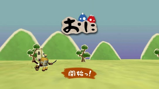 ONIGIRI Hack Online (Android iOS) 5