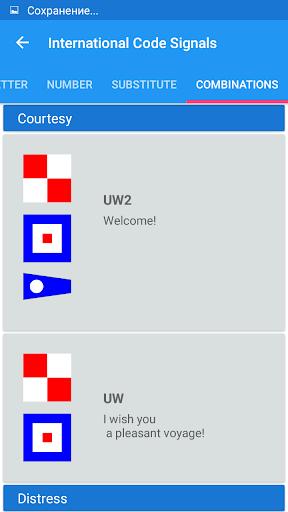 Skipper Directory screenshots apkspray 3