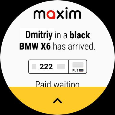 maxim u2014 order taxi, food and groceries delivery  screenshots 11