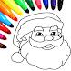 クリスマスのぬりえページ - Androidアプリ