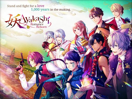 Ayakashi: Romance Reborn - Supernatural Otome Game 1.11.0 screenshots 8