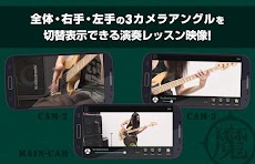 KenKenが教えるベースギター#1のおすすめ画像2