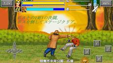 武闘双神のおすすめ画像2
