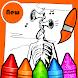 раскраска сиреноголовый - Androidアプリ