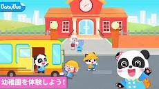 ベビーパンダ:ぼくの幼稚園のおすすめ画像1