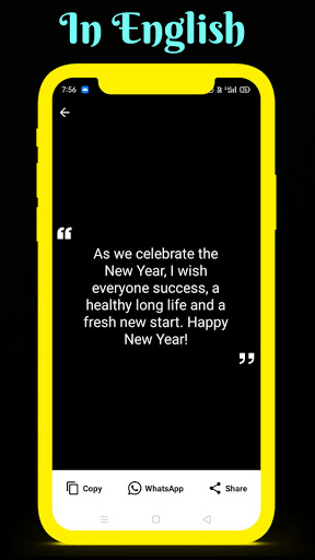 Happy New Year Wishes With Images 2021 1.0.3 Screenshots 6