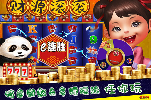 Rich City Games-Slots , Leisure, Casino, Las Vagas apkslow screenshots 8