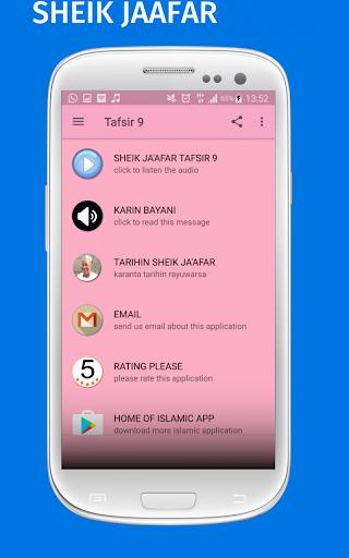 Matakan Tarbiyya by Sheik Aliyu Fantami screenshots 3