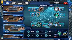 将軍の栄光2: ACEのおすすめ画像3