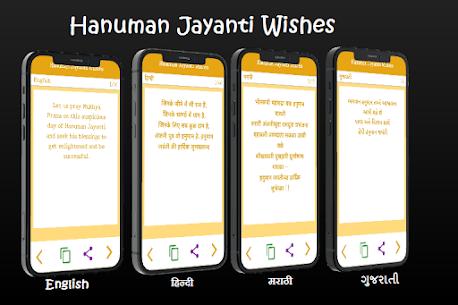 Hanuman Jayanti Wishes 5