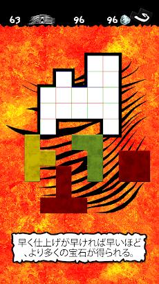 ウボンゴ – ダス・ワイルド・レゲスピエルのおすすめ画像2