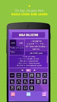 Bucha học tiếng Nhật - TỪ VỰNG, KANJI, GIAO TIẾPのおすすめ画像3