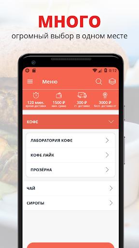 Bodro Lavka   u041cu043eu0441u043au0432u0430 5.0.2 screenshots 1